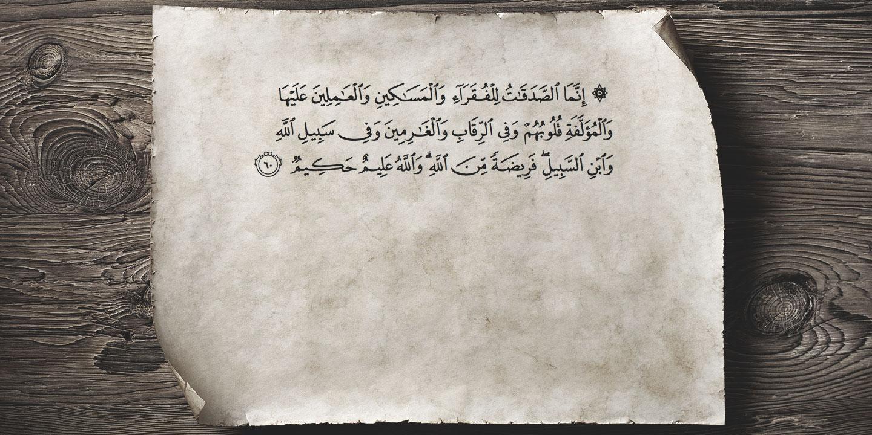 Quran9-60